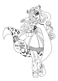 Wolf Monster High Coloring Pages For Kids Printable Free With