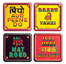 HappiLife :: Accessories :: Coasters :: Truck Art Coasters Truck Art Project 100 Trucks As Canvases Artworks On The Road Pakistan Stock Photos Images Mugs Pakisn Special Muggaycom Simran Monga Art Wedding Cardframe Behance The Indian Truck Tradition Inside Cnn Travel Pakistani Seamless Pattern Indian Vector Image Painted Lantern Vibrant Pimped Up Rides Media India Group Incredible Background In Style Floral Folk