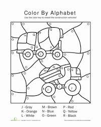 Kindergarten Coloring Worksheets Color By Alphabet