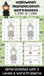 Halloween Multiplication Worksheets 5th Grade by 4233 Best Fifth Grade Inspiration Images On Pinterest Teaching