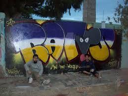 100 Grafitti Y Ratas Crew In Da House Touch Y Dadox Graffiti By NrdDadox On