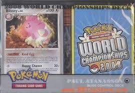 amazon com 2008 pokemon world chionships bliss control deck