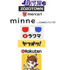 Japan Purchasing Yahoo ZOZOTOWN FRIL Mercari MINNE Otamart ... Rubys Rubbish Promo Code Sleepys Discount Coupons Mercari Coupon Fab Thrift Fleamarket App Mercari Jumps More Than 70 In Tokyo Debut Wsj Tactical Arbitrage 8 Free Apps That Will Make Saving So Much Money Easier Youtube Usnc These 10 Off Have Been Giving Me Referral Codes My Master List Wandering For Rover Dog Walking Register Today Get Off Promo What The Heck Is Plus Sign Up Mcaria Gabriels Restaurant Sedalia