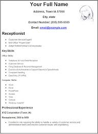 Resume Examples For Receptionist Unique Position Sample Adsbygoogle Window