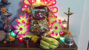 Varalakshmi Vratham Decoration Ideas by Garba Or Navratri Garbo At Home Decoration At Maa Ambe Garbo In