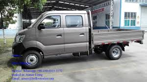 China Sinotruk Cdw 4X2 Mini Pickup Truck 2t Diesel Mini Cargo Truck ...