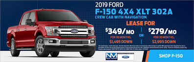 100 Edmunds Used Trucks Ford Dealer In Mayfield Heights OH Cars Mayfield