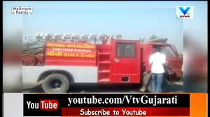 Ahmedabad: Fire Breaks Out After Gas Pipeline Leaks Near Amipur ... Fire Truck By Ivan Ulz And Jill Dubin Youtube Trucks Responding 2013 Fire Trucks In Action Bing Images Emt Rescue Pinterest 1867 From Ldon With Copper Hat Httpswwwyoutubecom Firefighter Fail Car On Wreaks Havoc Siren Sound Effects 028 Free Download Learning Colors Collection Vol 1 Learn Colours Monster Kids Channel Formation And Uses Worlds Coolest Videos For Children Best Of 2014 Toy Ambulance Vehicle Police Car Unboxing Gta 4 Australian Mods Scania Engines Nws Pc Games