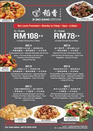 cuisine en promo dao xiang cuisine restaurant ร านอาหารจ น ก วลาล มเปอร