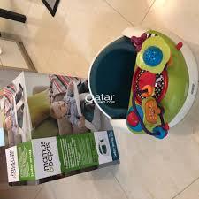 siege snug baby snug chair qatar living
