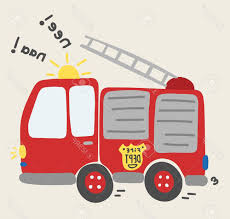 Best 15 Cute Cartoon Toy Fire Truck Vector Library Fire Truck Cartoon Stock Vector 98373866 Shutterstock Cute Fireman Firefighter Illustration Car Engine Motor Vehicle Automotive Design Fire Truck Police Monster Compilation Little Heroes Game For Kids Royalty Free Cliparts Vectors And The 1 Hour Compilation Incl Ambulance And Theme Image Trucks Group 57 Firetruck Cartoon Cakes Pinterest Of Department