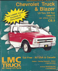 100 Lmc Truck Magazine 19601972 Your Catalog Of Accessories Parts For Chevrolet
