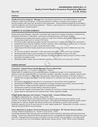 Sample Resume For Quality Control Position Save Staff Supplier