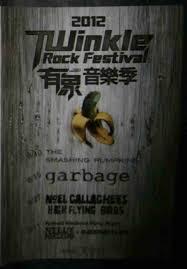 The Smashing Pumpkins Drown Tab by August 2012 The Spfreaks Team