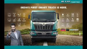 Mahindra BLAZO 49 - Smart Truck - YouTube Mahindra Blazo 49 Smart Truck Youtube Team Run Claussmarttruckad Neos Marketing Parking Blazo Indias First Monishchdan The Worlds Best Photos Of Smart And Truck Flickr Hive Mind Imc Connected Transportation News Rev Launches Platform For 5 Great Routes Selfdriving Truckswhen Theyre Ready Wired Smarttruck Creates Improved Trailer Aerodynamics System