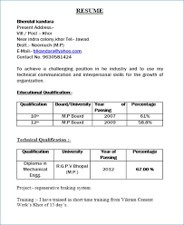 Mechanical Engineering Cv Format For Fresher Pdf Beautiful It Resume In Word Hr Doc Shalomhouse