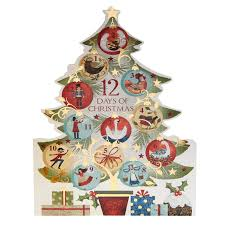 Krinner Christmas Tree Genie L by Twelve Days Of Christmas Cards Christmas Lights Decoration