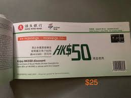 Hang Seng Enjoy Card Cash Coupons, Tickets/Vouchers, Gift ... How To Order With 6 Easy Steps Uq Th Customer Service 37 Easy Ways To Get Free Gift Cards 20 Update Fly Business For Less Experience Class Great Sprouts Farmers Market For 98 Off Save An Additional 5 Off All Already Discounted Gift Cards Giving A Black Credit Or Discount Card Hand On Bata Offers Coupons Minimum 50 Jan Expired 20 Back At Macys Stack W Coupon Certificate Voucher Card Or Cash Coupon Template Baby Gap The Celebrity Theater Discounted Hack Rdcash Cardpool Kitchn Sitewide With Promo Code