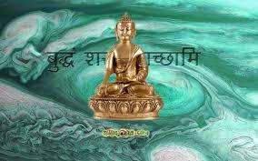 Lord Buddha Wallpaper 1