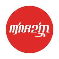 Jogja Istimewa Icon Logo Versi Aksara Jawa