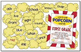 Popcorn Clipart Word 5