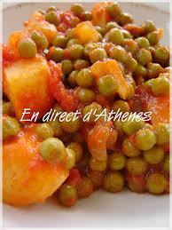 cuisine grecque recette legumes petits pois à la grecque en direct d athènes