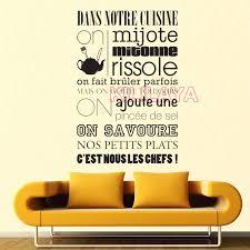 sticker citation cuisine stickers citation cuisine kitchen vinyl wall sticker