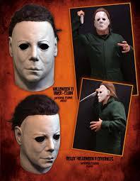 Halloween Resurrection Mask by Trick Or Treat Studios 2014 U0027s New Line Of Halloween Masks