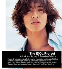 Our Idol Project Articles Are Getting A Much Needed Update With Focus On Kame Yuto Nakajima And Ryosuke Yamada Coming Up Soon