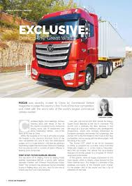 100 2012 Truck Of The Year FOCUS Issue 4 2017 By Charmont Media Global Issuu