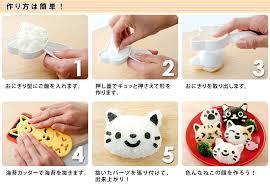 japon cuisine omusubi nyan et le petit accessoire pour creer