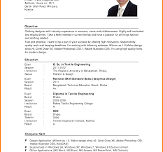 Curriculum Vitae Samples For Company Secretary Samplesume Format Personal Example Resume