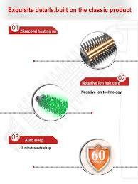 Bed Head Curlipop by Hair Brush Electric Multifunction Hair Curler Hair Straightener