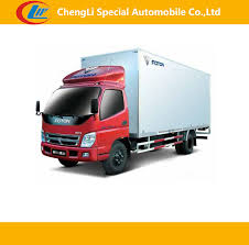 China Forland Refrigerator Van Truck For Meat Fish Delivery Photos ...