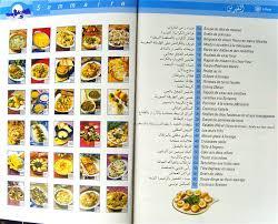 cuisine algerienne madame rezki spécial hiver 30 recettes d hiver pour vous mme rezki livre