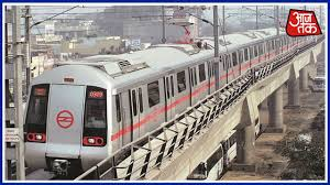 Delhi Metro Runs With Open Doors Between 2 Stations Aaj Subah