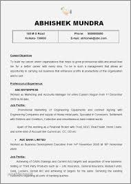 Sample Resume For Law Enforcement Promotion Luxury Insurance Quote Email Templates Beautiful Detailed Template