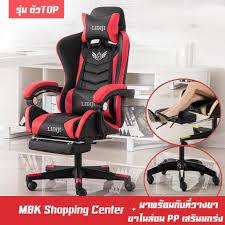 LIFANGCAI เก้าอี้เกมส์ เก้าอี้เล่นเกม เก้าอี้เกมมิ่ง Gaming Chair  ปรับความสูงได้ มีที่นวดในตัว Nitro Concepts S300 Ex Gaming Chair Stealth Black Chair Akracing Core Redblack Conradcom Thunder X Gaming Chair 12 Black Red Arozzi Verona Pro V2 Premium Racing Style With High Backrest Recliner Swivel Tilt Rocker And Seat Height Adjustment Lumbar Akracing Series Blue Core Series Blackred Cougar Armour One Best 2019 Coolest Gadgets