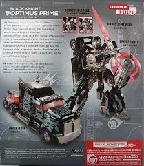 Takara Tomy Transformers Movie Advanced AD31 EX Black Knight ... Trailers For Sale Takara Tomy Transformers Movie Advanced Ad31 Ex Black Knight Fontana Used Trucks And Trailers Quickly Color Quicklycolor Twitter Catch A Ride In Optimus Prime Peterbilt Rigs 379 China Howo Mover 10 Wheeler Commercial Diesel Tractor Truck 2012 Freightliner Coronado 6x4 Nsw Dealers Semi For Sale 2017 Freightliner Scadia Tandem Axle Sleeper 8940 Pedigree Sales Youtube
