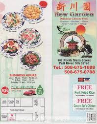 fall family garden menu New Jersey Carteret Family Garden Menu