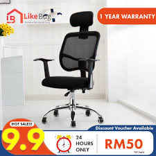 LIKE BUG: Ergonomic & Height Adjustable High Backrest Swivel Office Chair Vital 24hr Ergonomic Plus Fabric Chair With Headrest Kab Controller 24hr Big Don Office Brown Shipped Within 24 Hours Chairs A Day 7 Days Week 365 Year Kab Office Chair Base 24hr 5 Star Executive Stat Warehouse Tall Teknik Goliath Duo Heavy Duty 6925cr High Back Mode200 Medium Operator Ergo Hour Luxury Mesh Ergo Endurance Seating Range