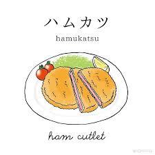 vocabulaire de la cuisine apprenez le vocabulaire de la cuisine japonaise avec l instagram