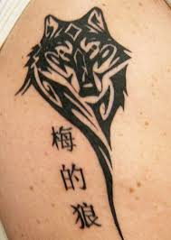 Nice Feminine Wolf Tattoo Designs