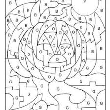 Educational Coloring Pages Education Com