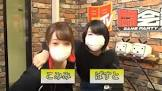 ぱすと (生放送主)
