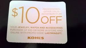 Kohls Coupon Codes December 2015