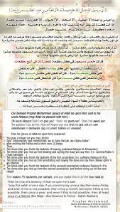 Dua Upon Entering Bathroom by 260 Best Dua Images On Pinterest Islamic Quotes Quran Quotes