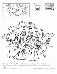 First Grade Social Studies Worksheets Color The World South Korea