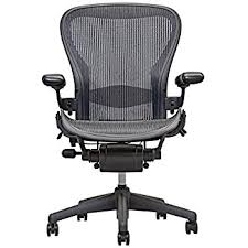 amazon com herman miller setu chair ribbon arms standard