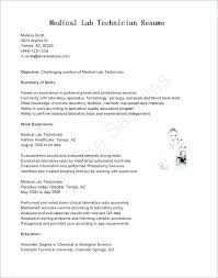 Medical Laboratory Assistant Resume Lab Examples Repair Technician Sample Cover Letter Template